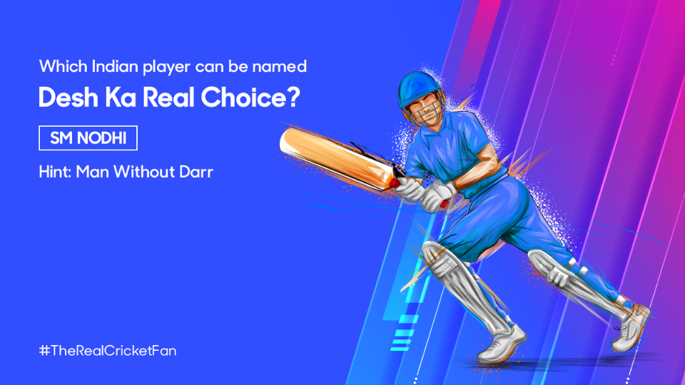 Announced] The Real Cricket Fan Challenge: Take the quiz & get a